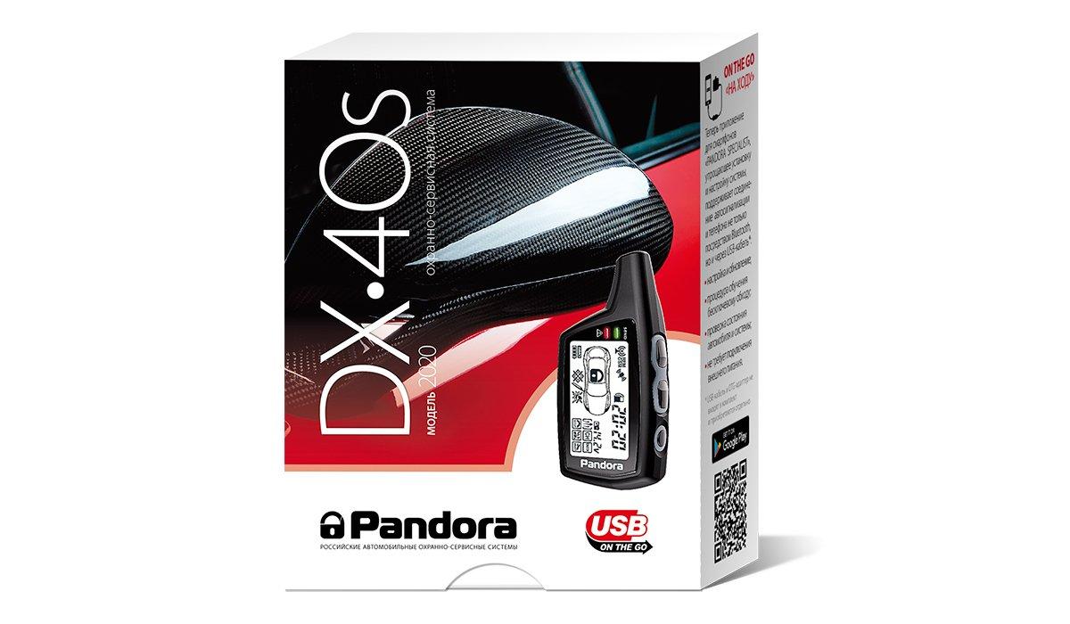 Pandora DX 40S